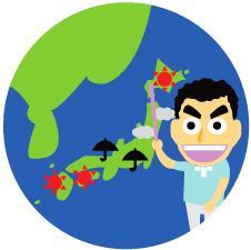松戸市天気予報  ハウスパートナー柏東口店
